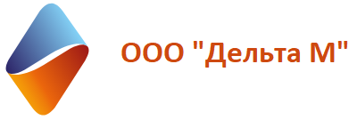 """ООО """"Дельта М"""""""